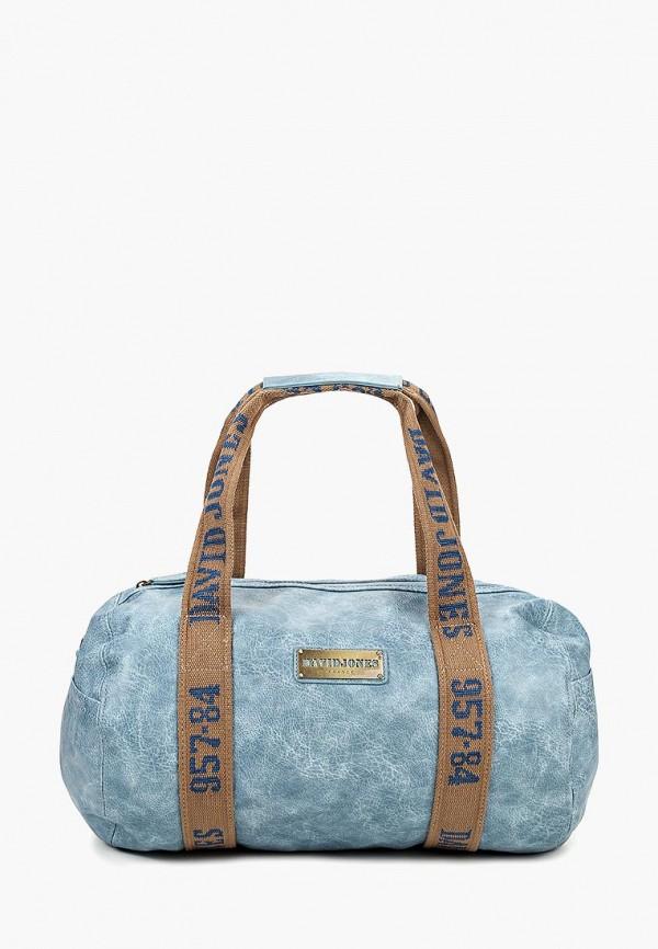 Дорожная сумка  - голубой цвет