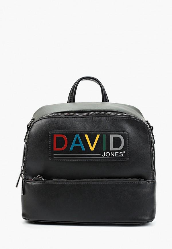 Рюкзак David Jones David Jones DA919BWGFPQ9 цена и фото