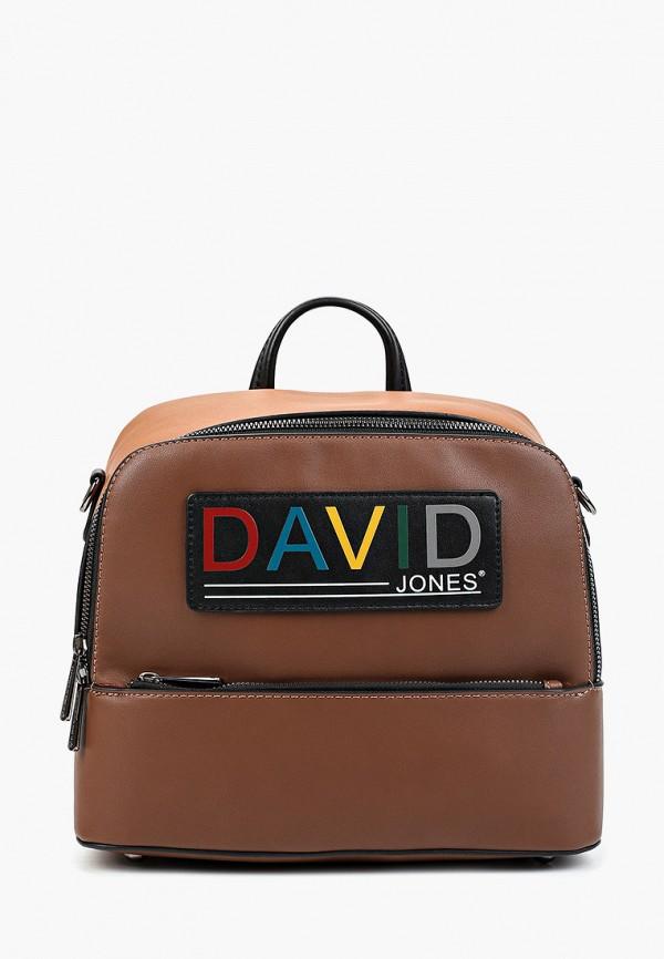Рюкзак David Jones David Jones DA919BWGFPR0 рюкзак david jones david jones da919bwymq31