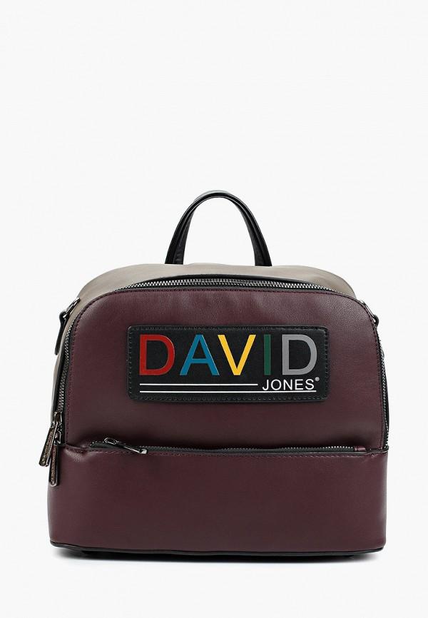 цена Рюкзак David Jones David Jones DA919BWGFPR1 онлайн в 2017 году