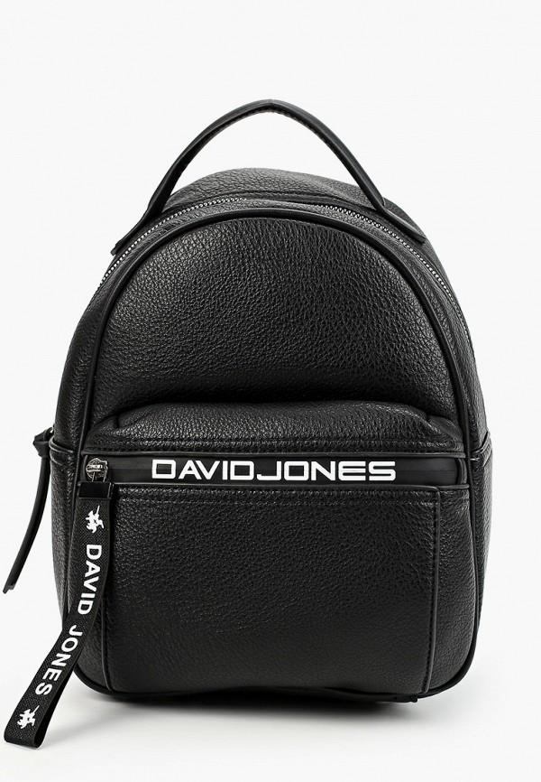 Рюкзак David Jones David Jones DA919BWGPAQ6 рюкзак женский david jones цвет черный cm3615a black