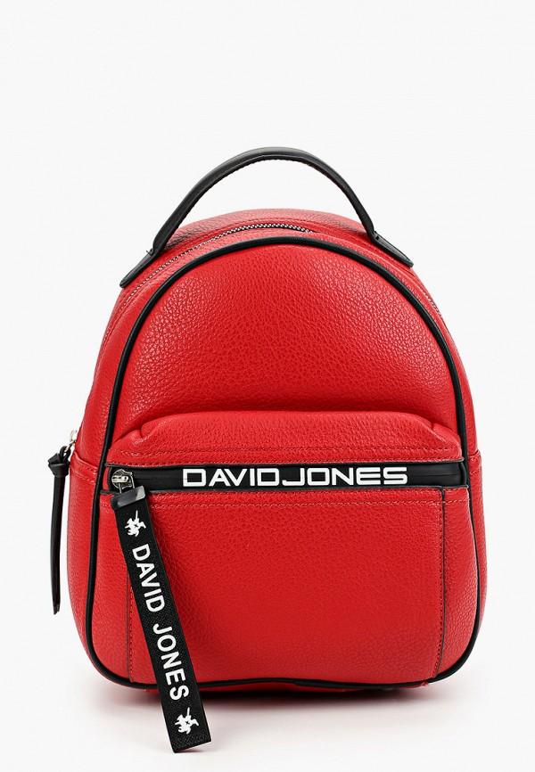 Рюкзак David Jones David Jones DA919BWGPAQ7 рюкзак david jones david jones da919bwcjgg9