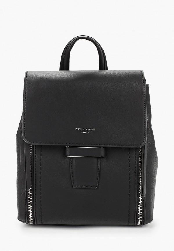 Рюкзак David Jones David Jones DA919BWHPTL5 рюкзак женский david jones цвет черный cm3615a black
