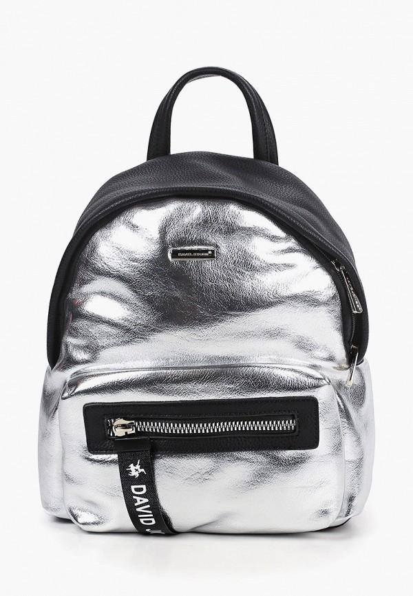 женский рюкзак david jones, серебряный
