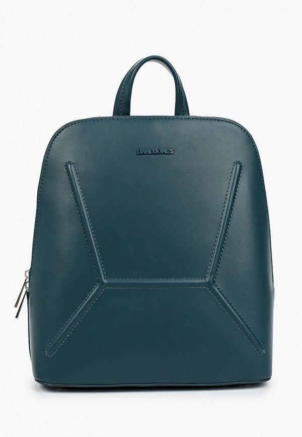 женский рюкзак david jones, бирюзовый