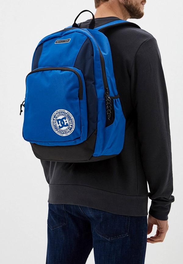 Фото 4 - мужской рюкзак DC Shoes синего цвета