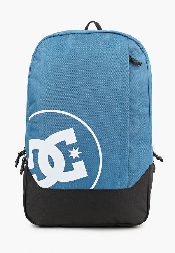 мужской рюкзак dc shoes, голубой