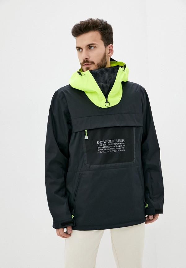 мужская горнолыжные куртка dc shoes, черная