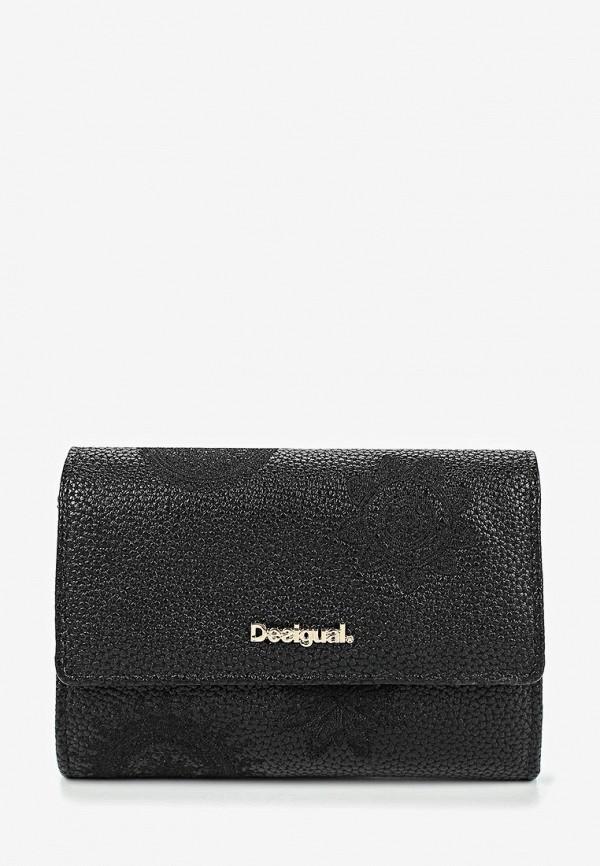 Кошелек Desigual Desigual DE002BWDMXT8
