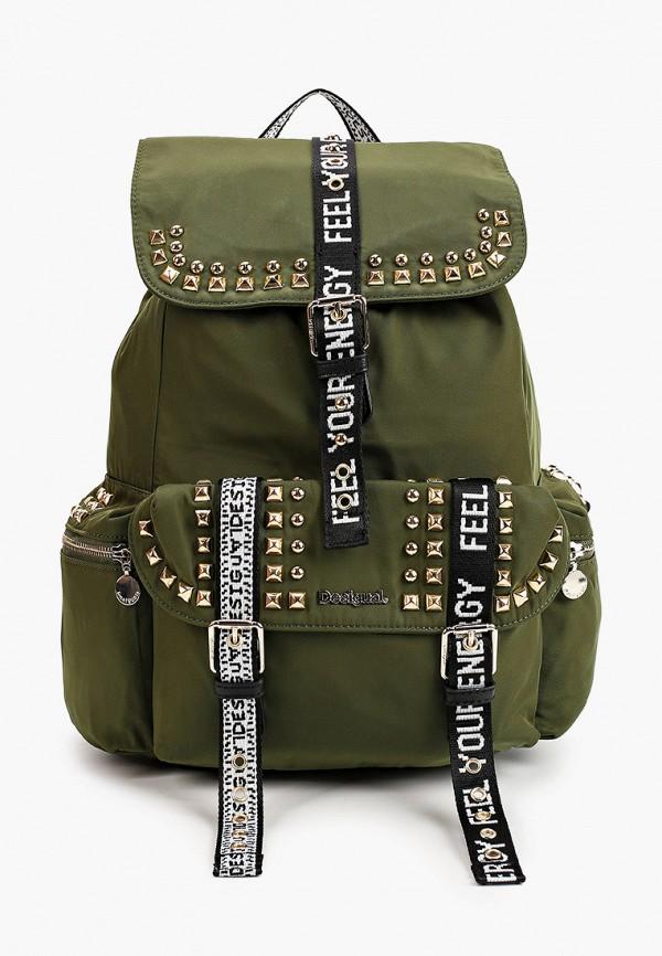 женский рюкзак desigual, хаки