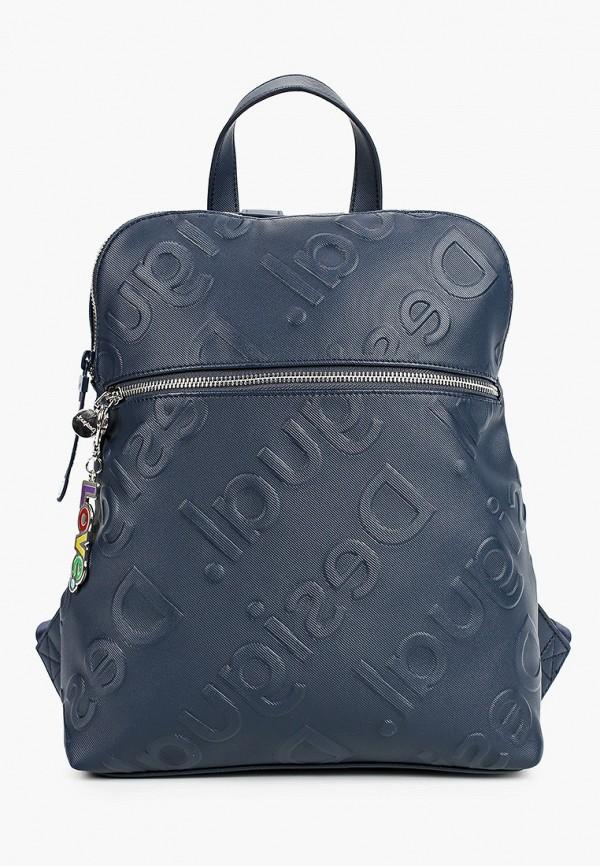 женский рюкзак desigual, синий