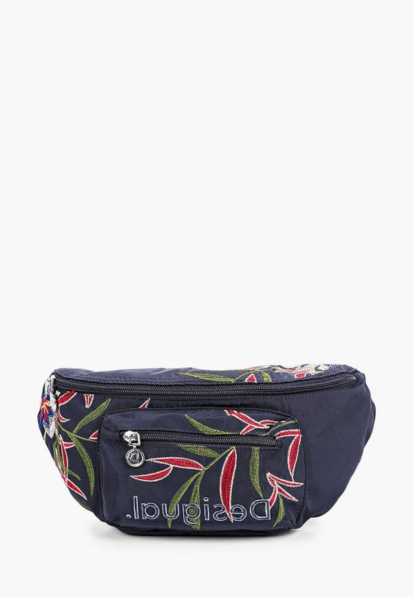 женская поясные сумка desigual, синяя
