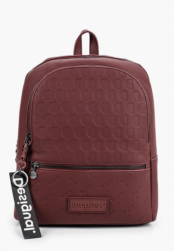 женский рюкзак desigual, бордовый