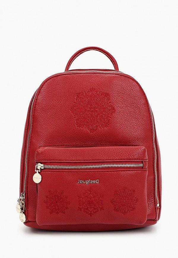 женский рюкзак desigual, красный