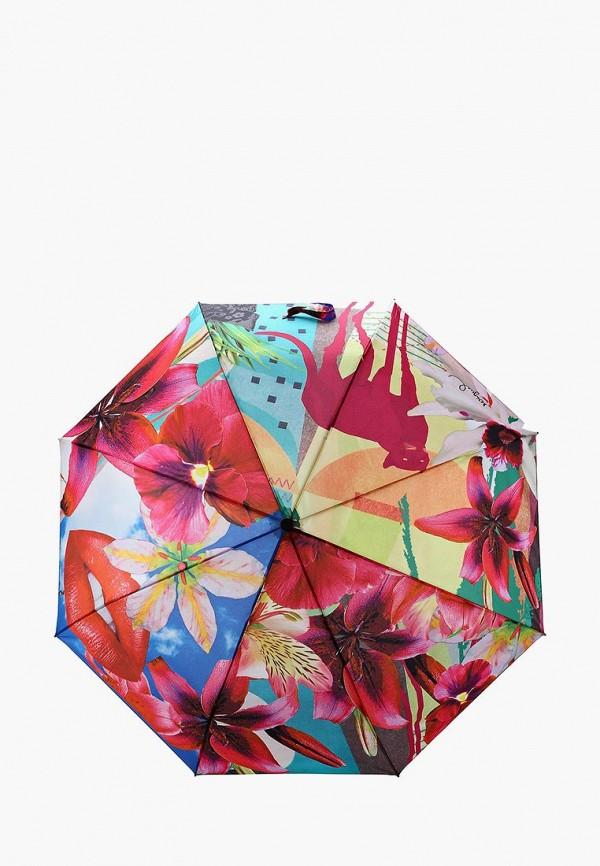 Зонт складной Desigual Desigual DE002DWABXH5 tt desigual