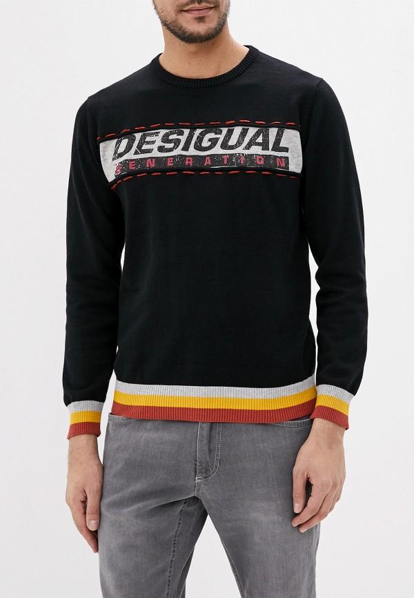 Джемпер Desigual Desigual DE002EMGPJI0 цены онлайн