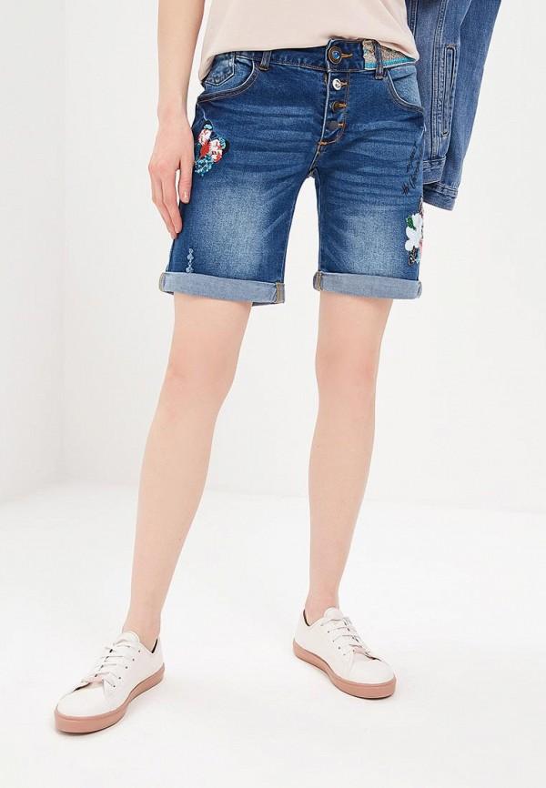 купить Шорты джинсовые Desigual Desigual DE002EWABXK4 по цене 4540 рублей