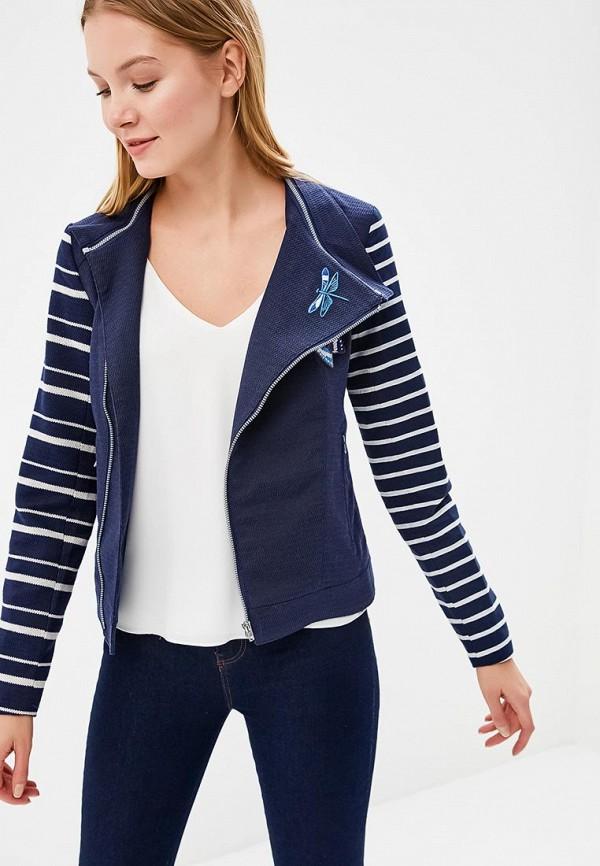 Куртка Desigual Desigual DE002EWABXL7 цены онлайн