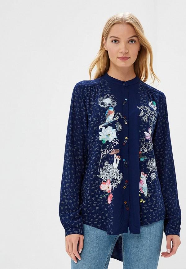 Блуза Desigual Desigual DE002EWCCCE1 блуза desigual desigual de002ewula35