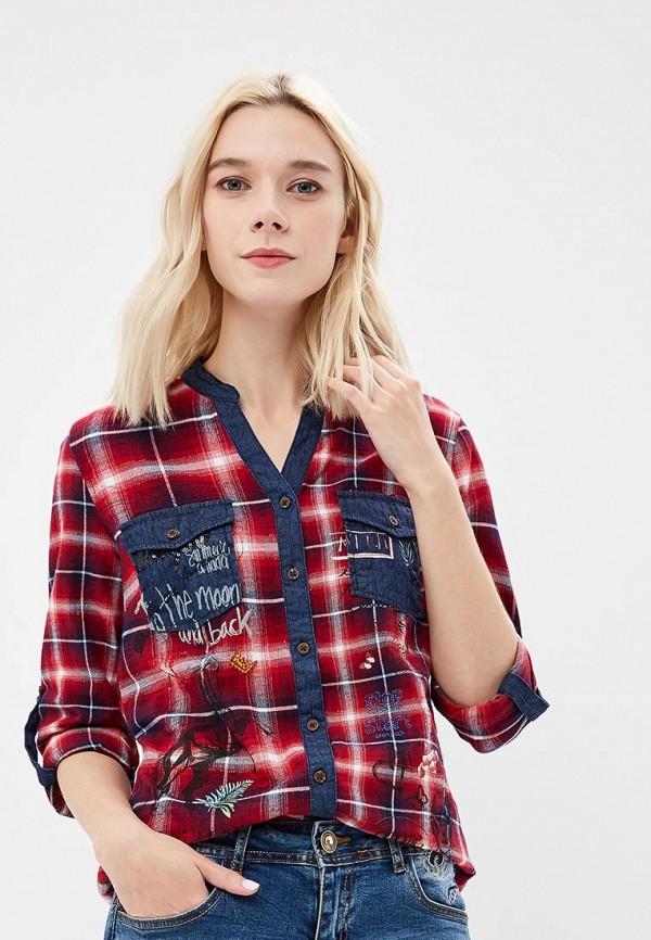цена на Рубашка Desigual Desigual DE002EWCCCE5