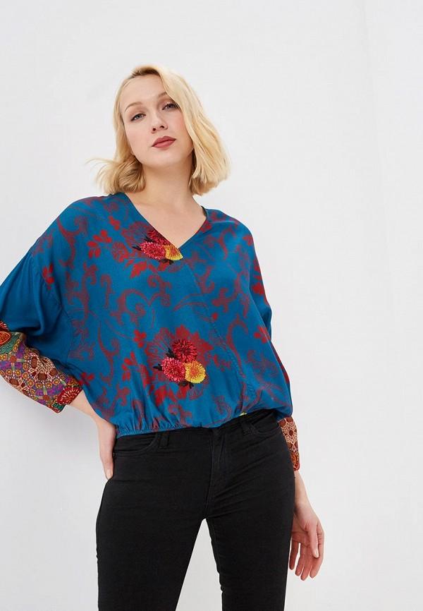 женская блузка desigual, синяя