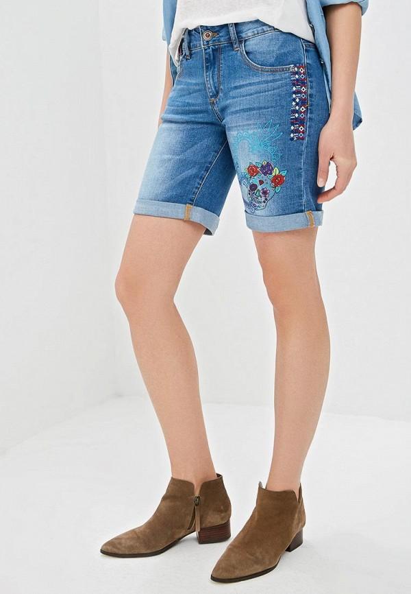 купить Шорты джинсовые Desigual Desigual DE002EWDMXV7 по цене 6070 рублей