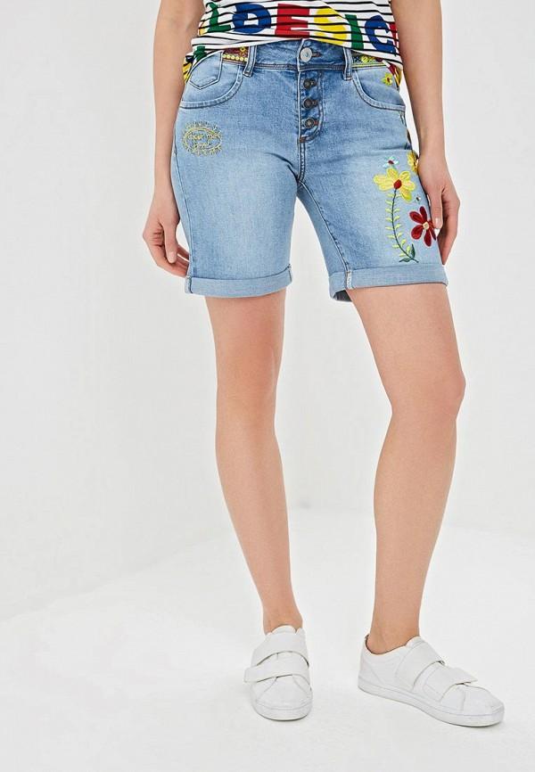 женские джинсовые шорты desigual, голубые