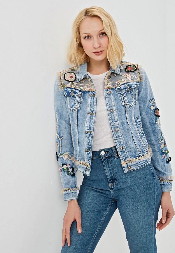 Куртка джинсовая Desigual Desigual DE002EWDMXW7