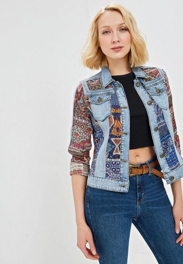 Куртка джинсовая Desigual Desigual DE002EWDMXX4 цена