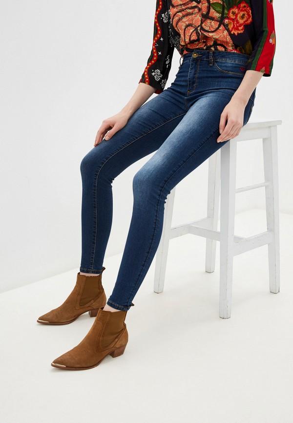 женские джинсы desigual, синие