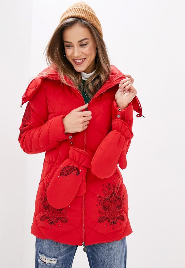 цены Куртка утепленная Desigual Desigual DE002EWGPJV2