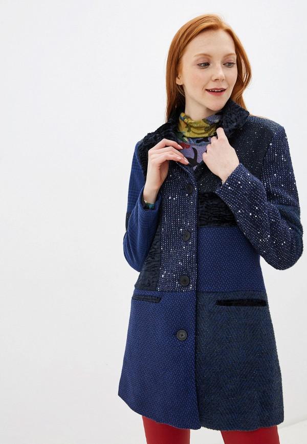 женское пальто desigual, синее