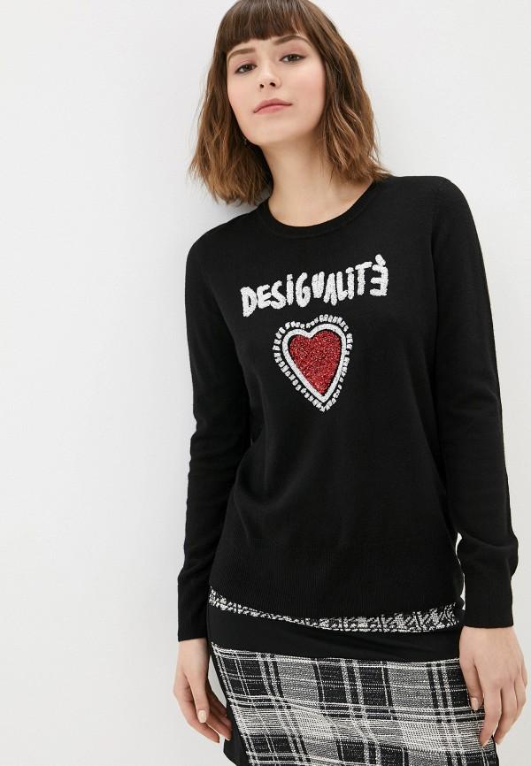 Джемпер Desigual Desigual DE002EWGPJY5 цены онлайн