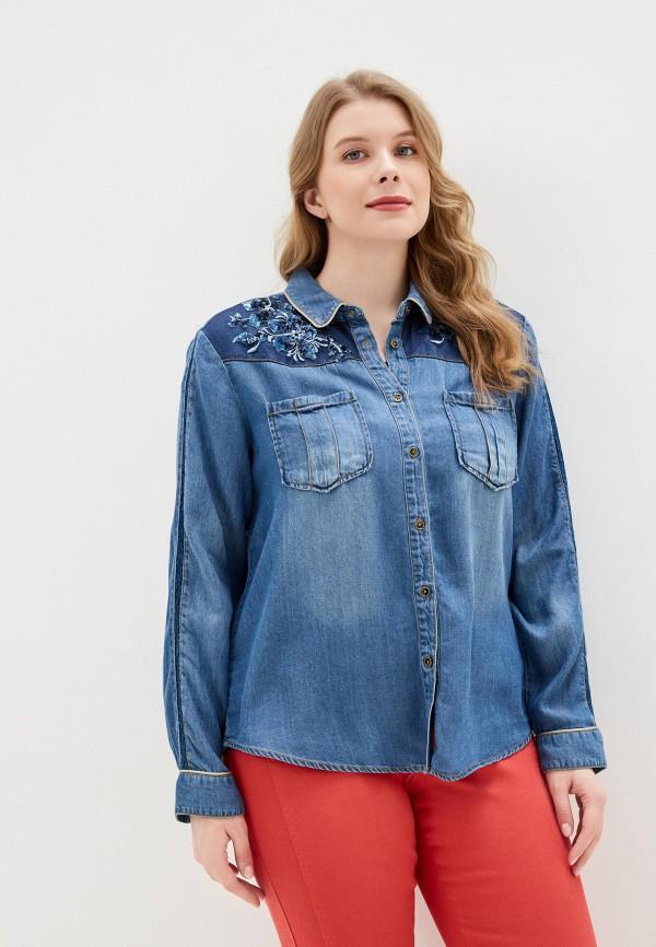 женская джинсовые рубашка desigual, синяя