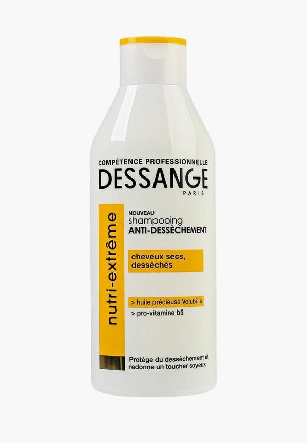 Шампунь Dessange Dessange DE021LWJUB26 dessange