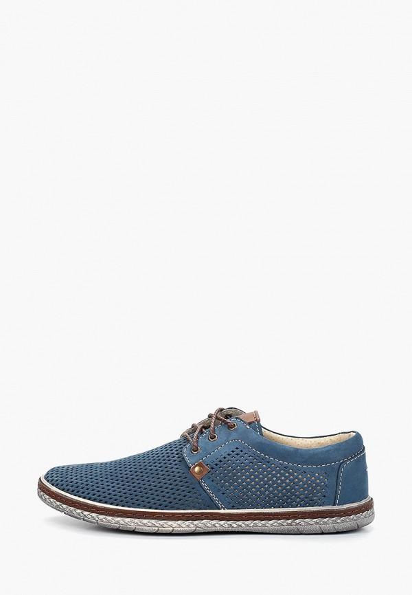 мужские туфли der spur, синие