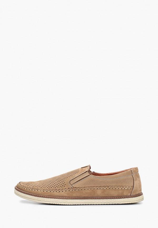 Мужские бежевые туфли лоферы