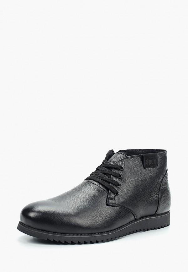 Ботинки Der Spur Der Spur DE034AMKYX14 ботинки der spur der spur de034awadzq1