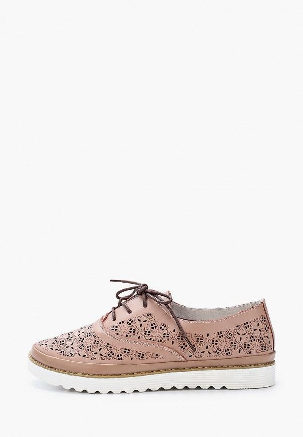 женские ботинки der spur, розовые