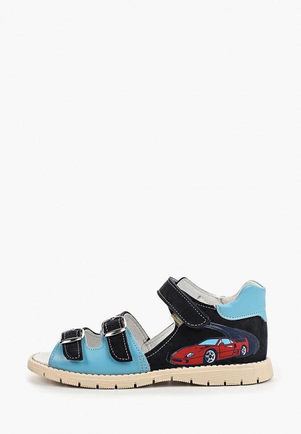 сандалии детский скороход для мальчика, синие