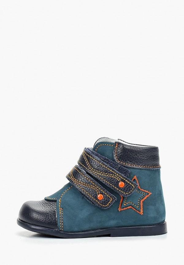ботинки детский скороход для мальчика, зеленые