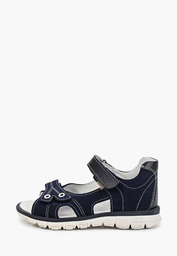 сандалии детский скороход для девочки, синие