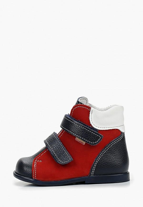 Ботинки Детский скороход Детский скороход DE041AGDTDQ0 ботинки детский скороход детский скороход de041abdtdq1