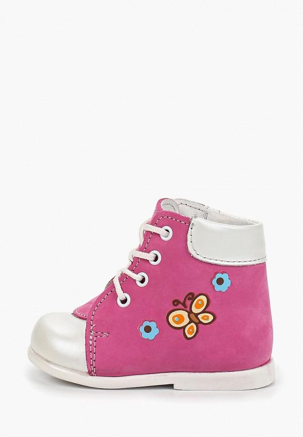 ботинки детский скороход для девочки, розовые