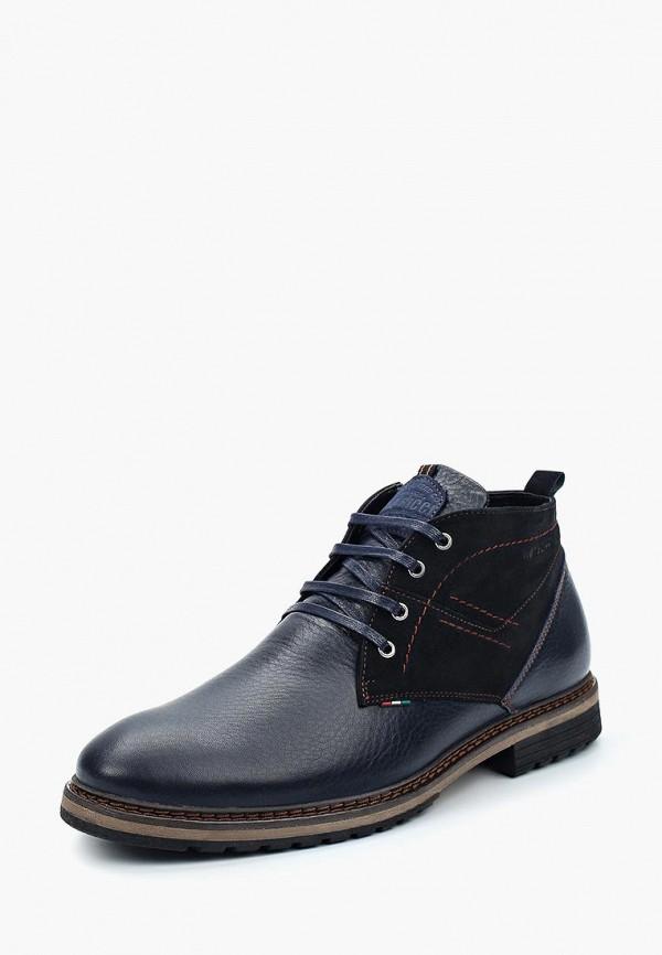 Ботинки Dino Ricci Trend Dino Ricci Trend DI029AMWBX73 ботинки dino ricci dino ricci di004amwbz71