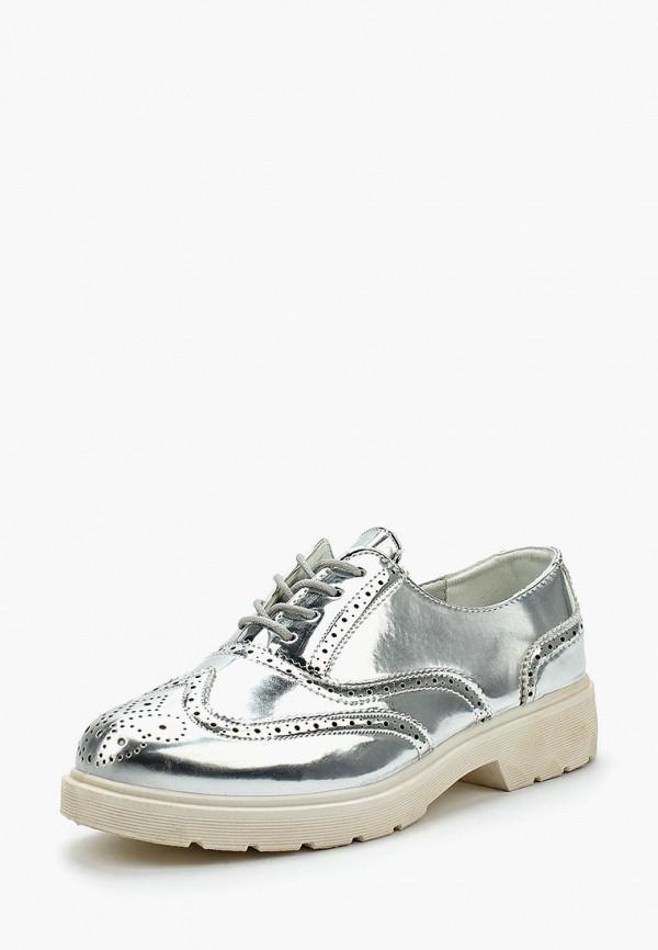 Купить Ботинки Diamantique, di035awalim2, серебряный, Весна-лето 2018