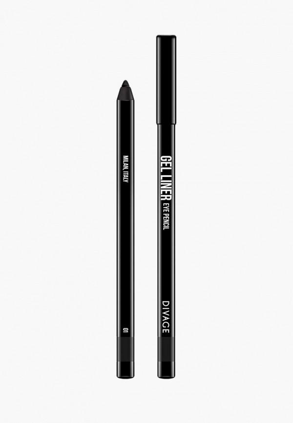 карандаш для глаз divage, черный