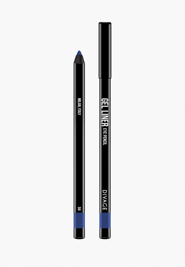 карандаш для глаз divage, синий