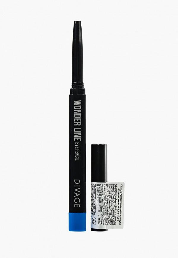 Карандаш для глаз Divage Divage DI038LWJBP43 карандаш автоматический для глаз divage wonder line