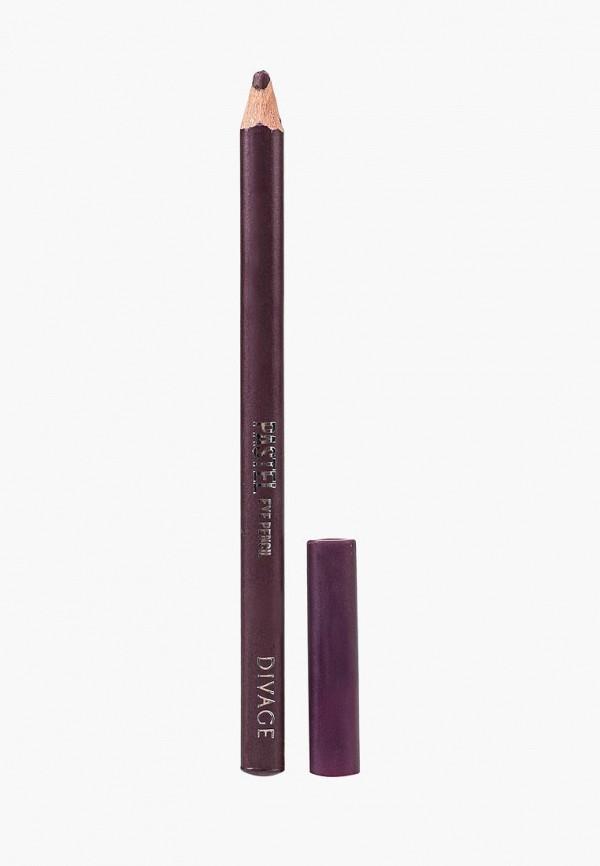 карандаш для глаз divage, фиолетовый